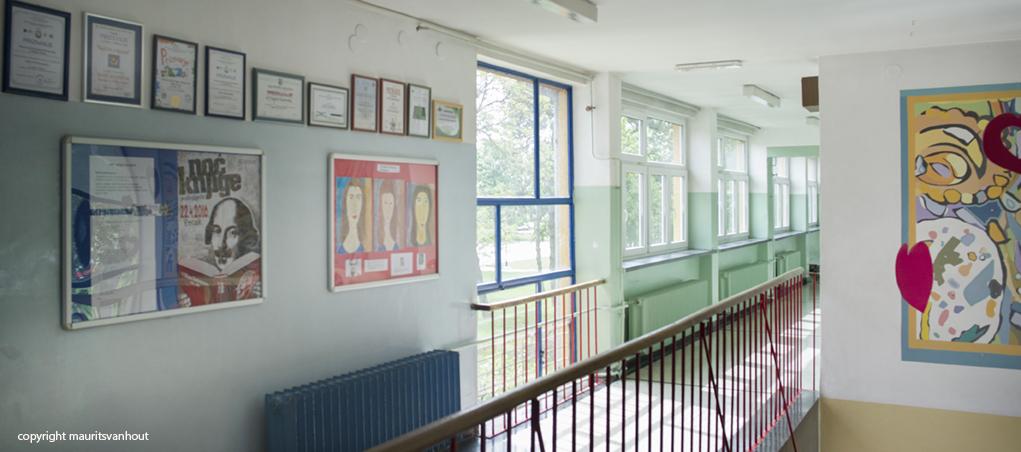 Osnova Skola, Eugena Kvaternika in Velika Gorica Kroatië